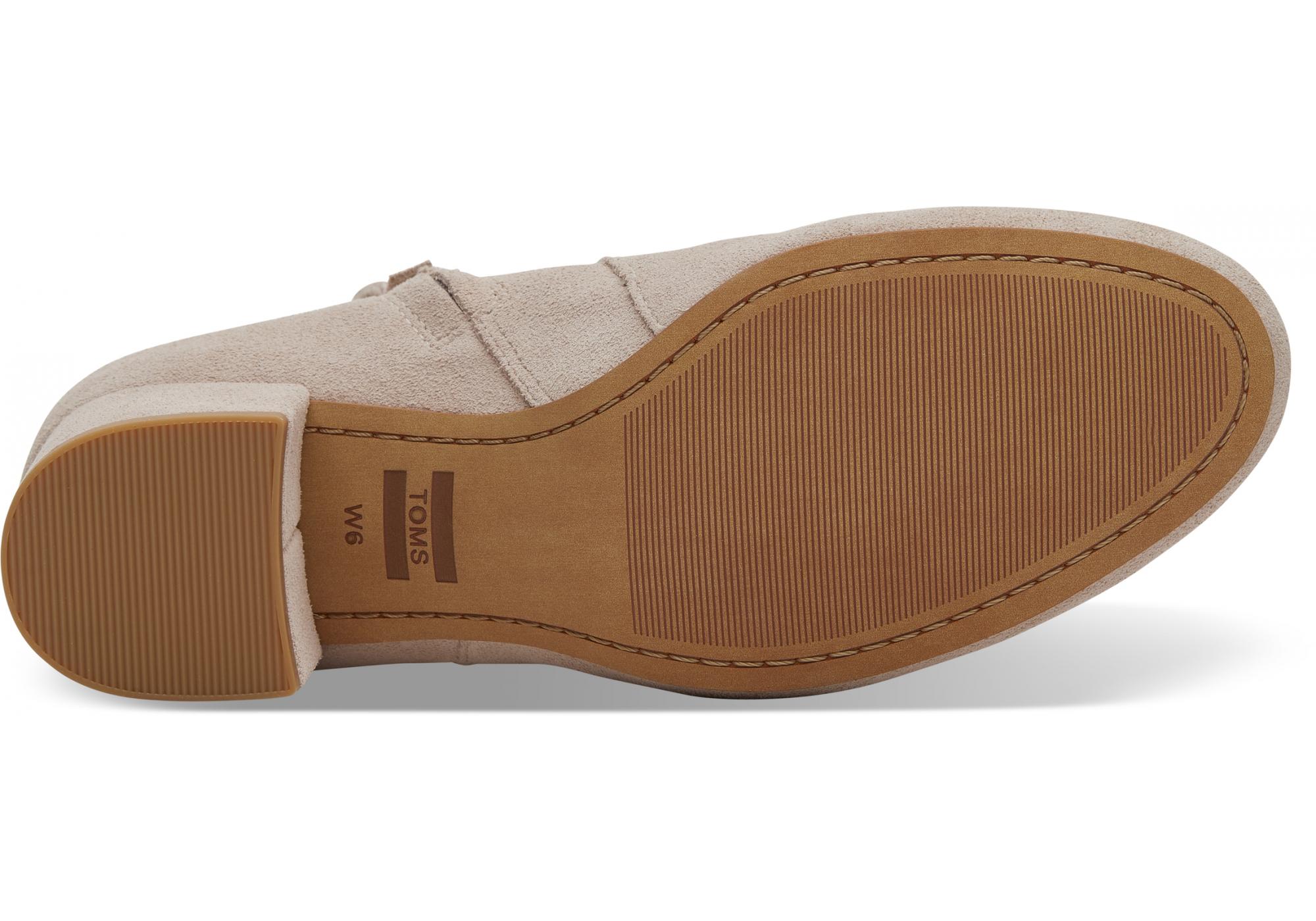 4020d7a98d5a Dámske ružové členkové topánky na podpatku TOMS Evie