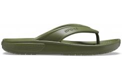 Classic II Flip Army Green
