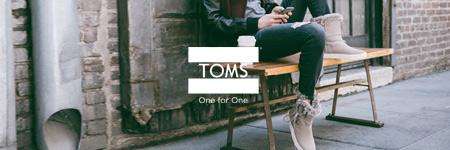 TOMS | Novinky