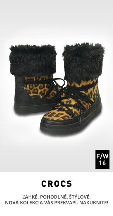 Kvalitná obuv značky Crocs k dispozícii v našom e-shope.